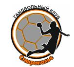 """Ассоциация ГК """"Ставрополье"""""""