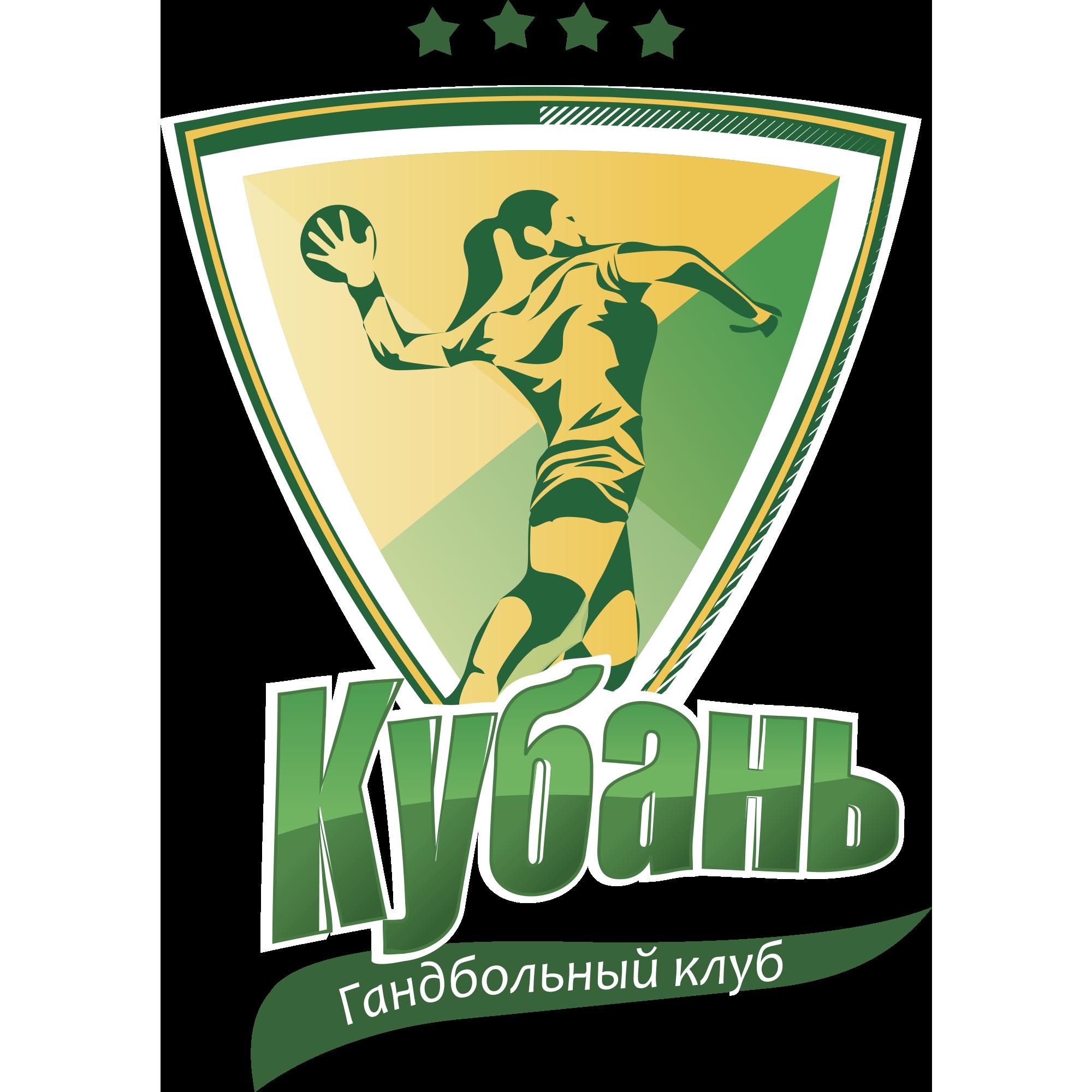 """АНО """"Гандбольный клуб """"Кубань"""""""
