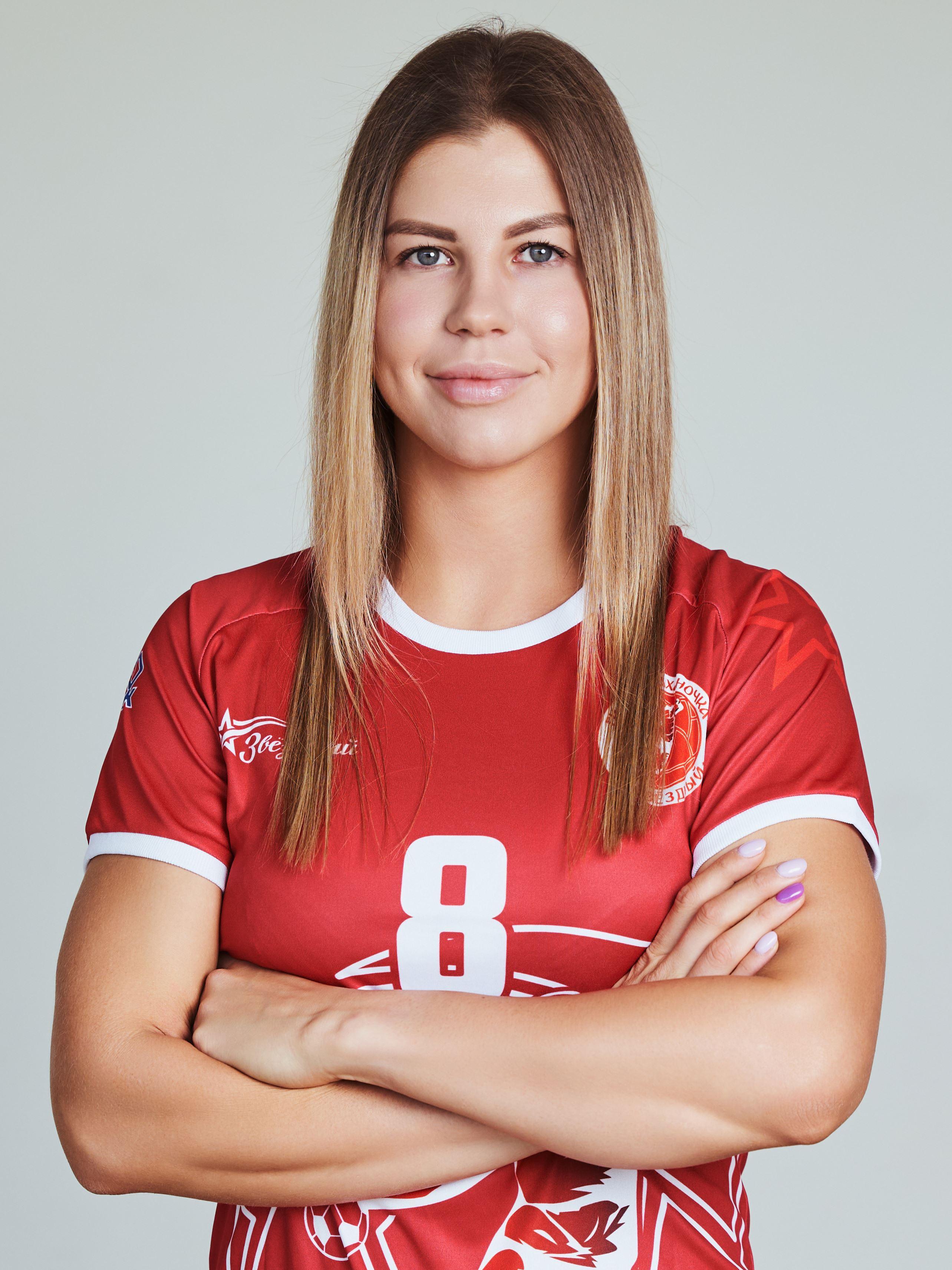 Самохина Дарья Сергеевна