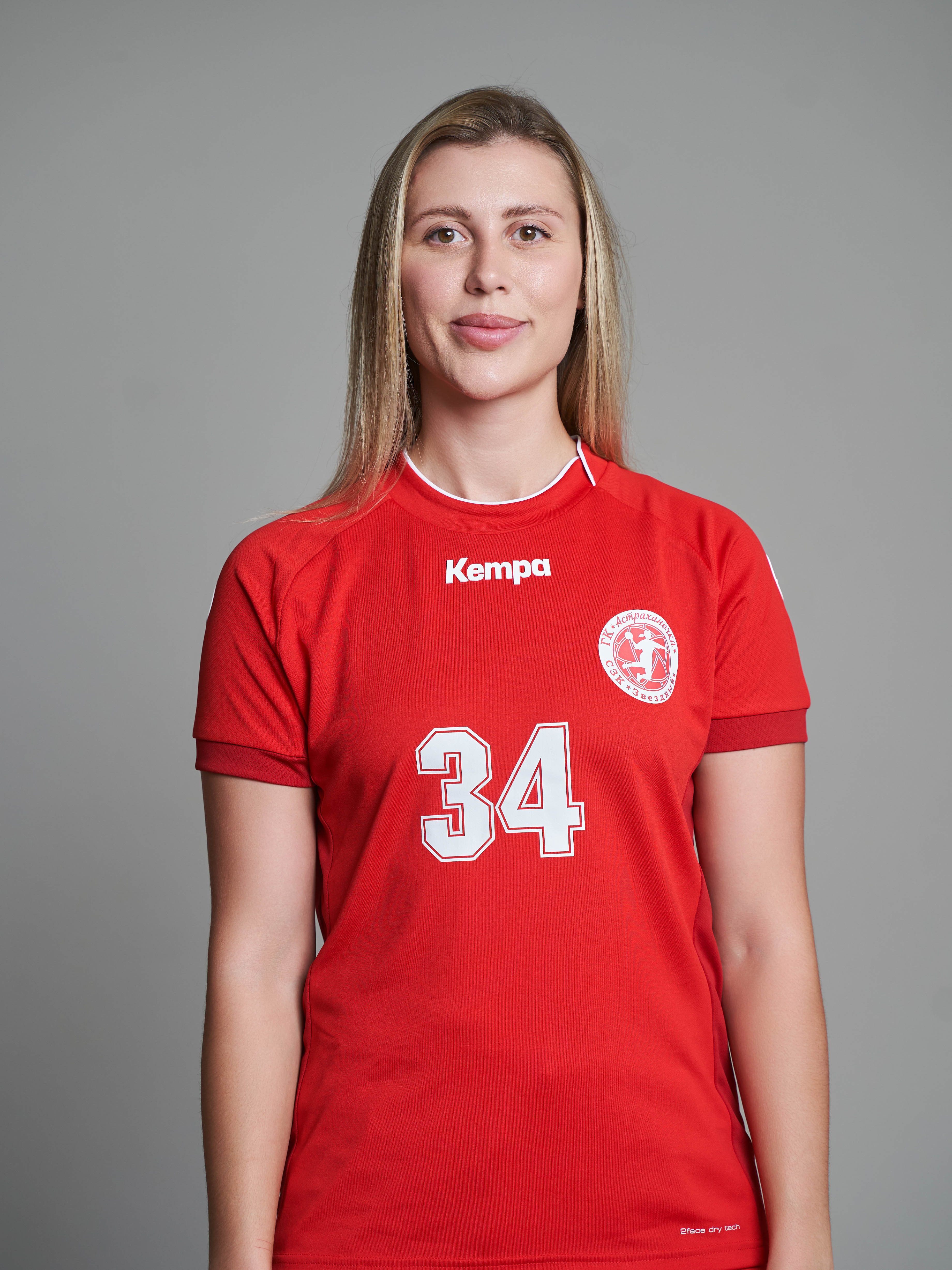 Малашенко Елизавета Вячеславовна