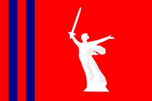Волгоградская область  (2002)