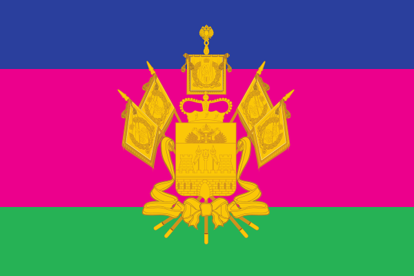 Краснодарский край (2006)