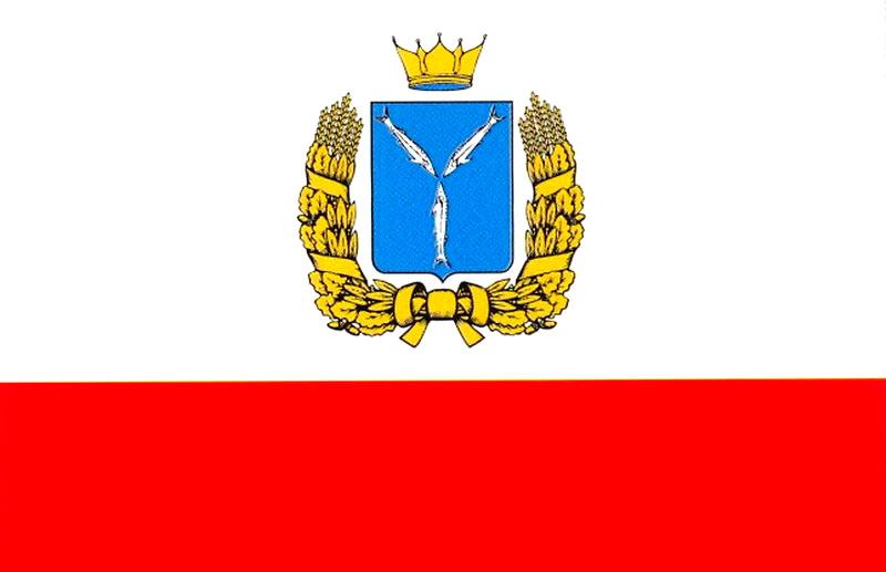 Саратовская область (2005)