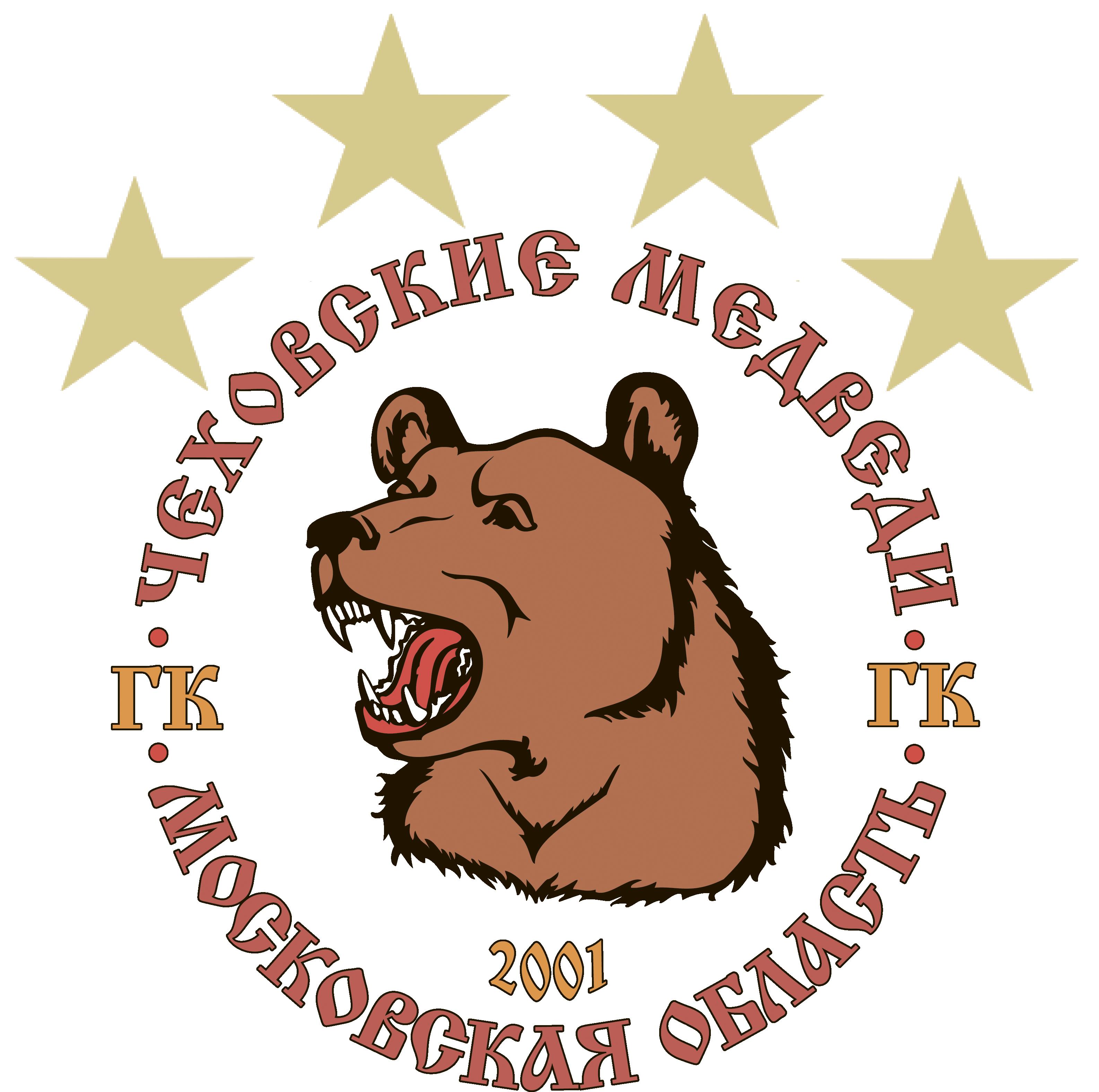 Чеховские медведи УОР № 4