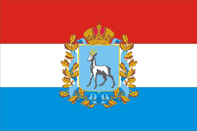 Самарская область - 1 (2001)