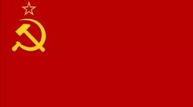 Сб. СССР