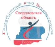Свердловчанка