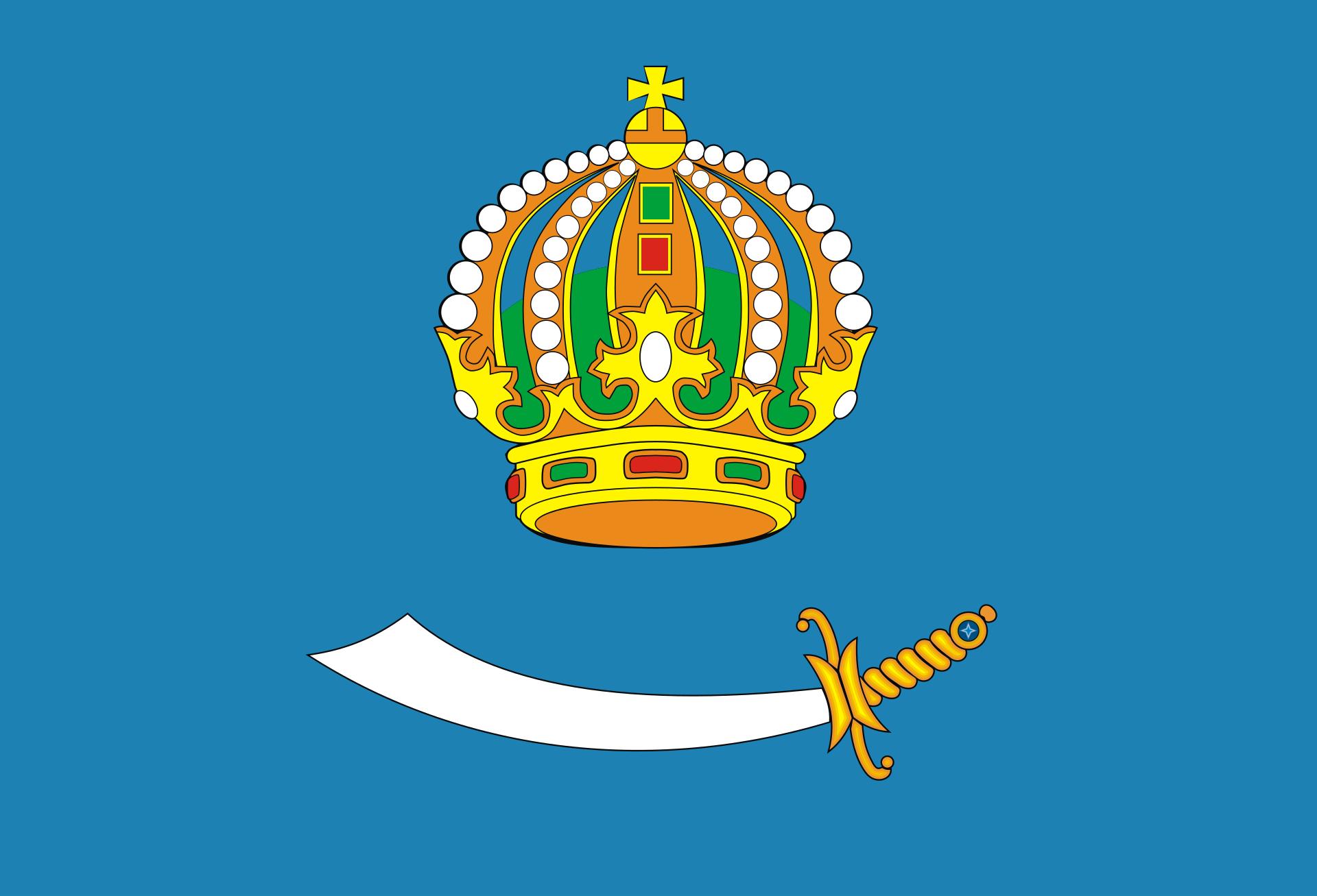 Астраханская область (2002)