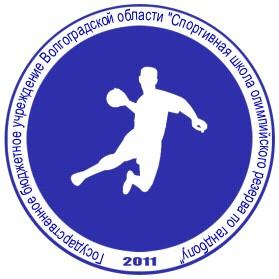 "ГБУ ВО ""СШОР по гандболу"" - 2000"